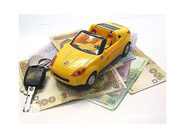 Заказать Експертна оцінка транспортних засобів