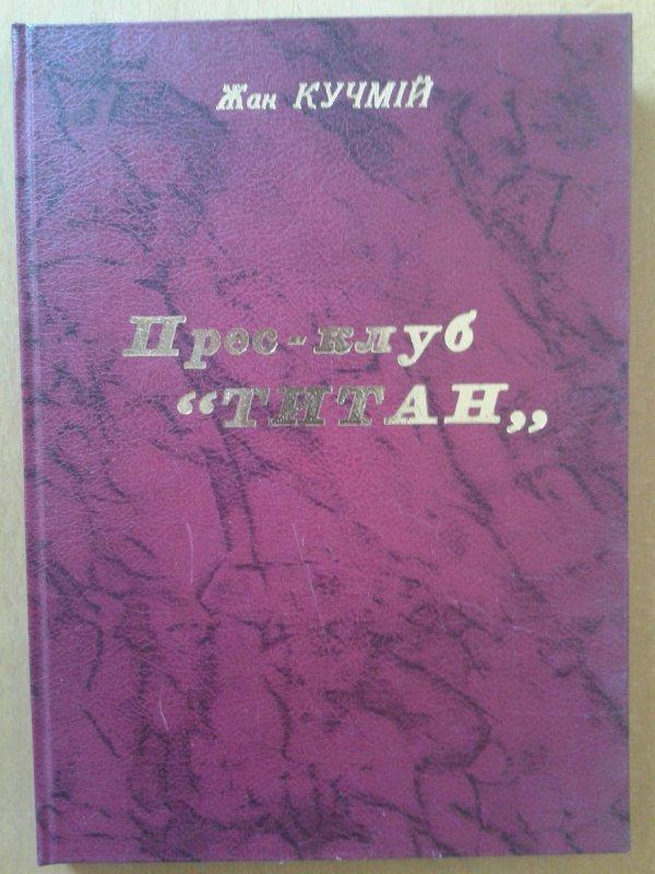 Order Printing of books