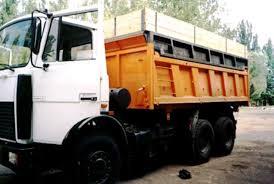 Заказать Переоборудование кузовов и прицепов автомобильных и их изготовление