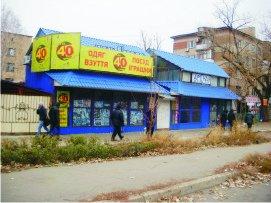 Заказать Аренда магазина по ул буденного восточ рынок в луганске