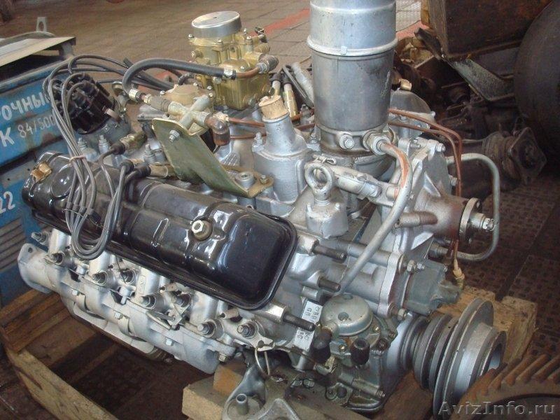 Заказать Ремонт двигателя Г-53