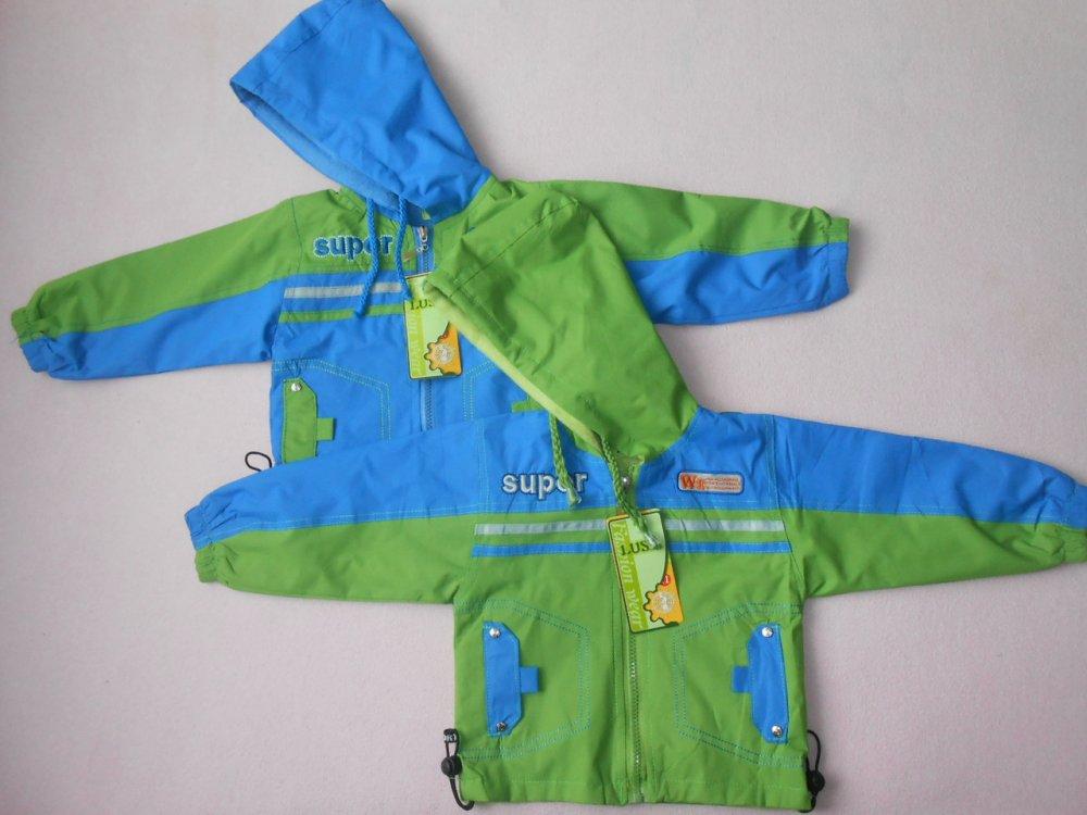 Заказать Детская одежда оптом