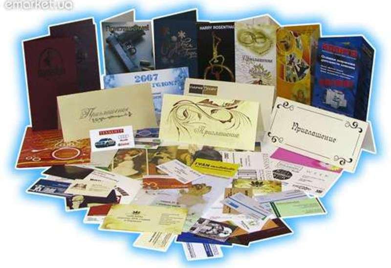 Заказать Печать эксклюзивных открыток