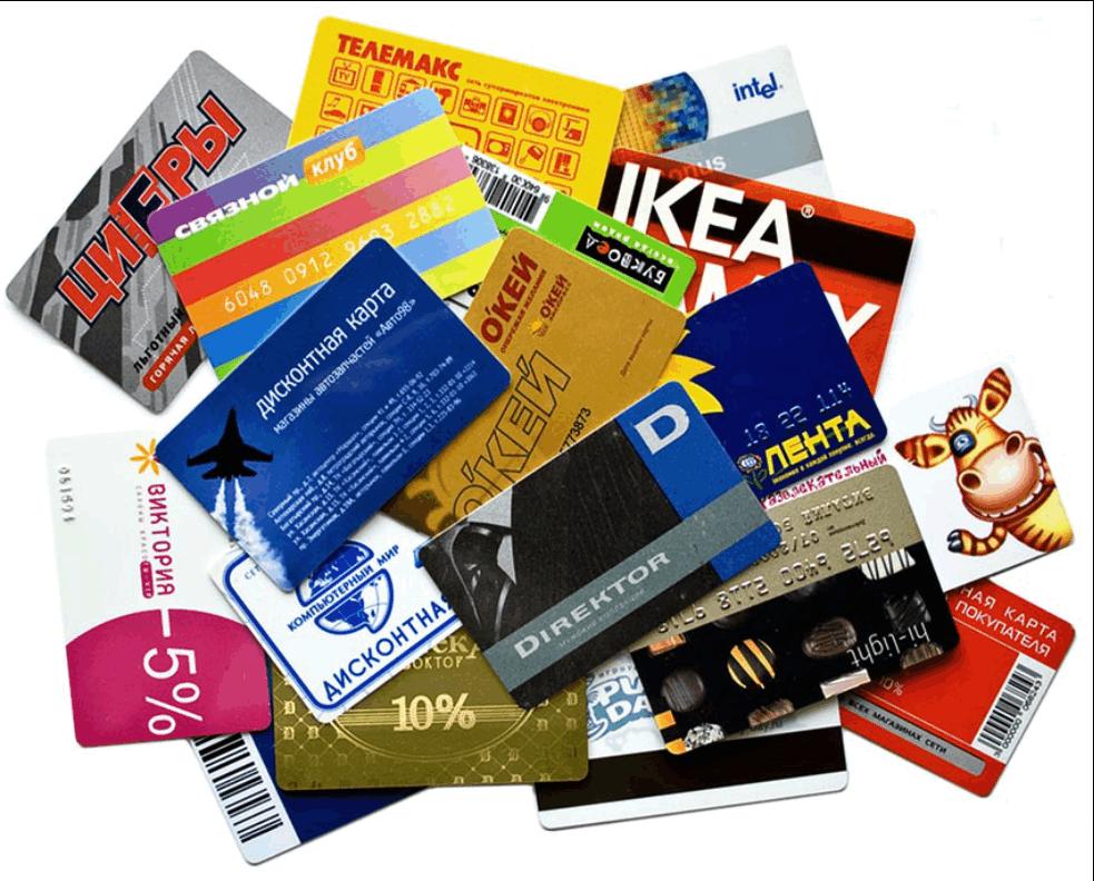 Заказать Изготовление пластиковых карт