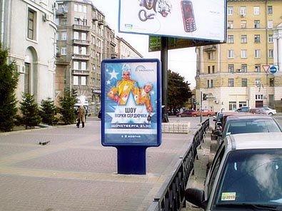 Заказать Сити-лайты, лайт-боксы в Киеве