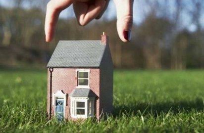 Заказать Решение земельных споров. Недвижимость