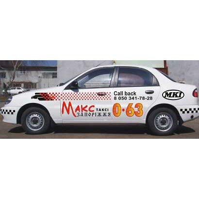 Заказать Реклама внутри такси
