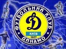 Заказать Нанесение логотипа