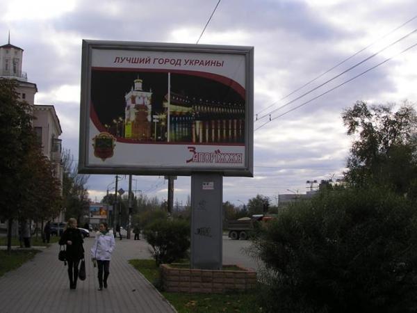 Заказать Наружная реклама на бэклайтах