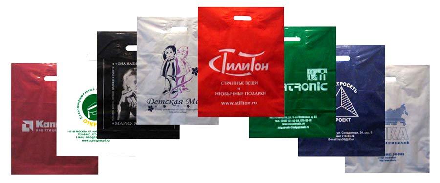 Заказать Пакеты с логотипом