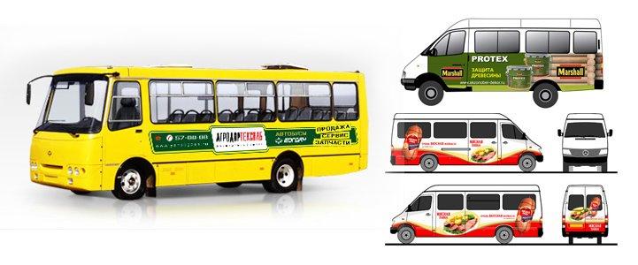 Заказать Реклама на бортах общественного транспорта