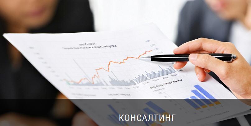 Заказать Інженерні консалтингові послуги з метою оптимізації витрат та покращення якості ізоляторів