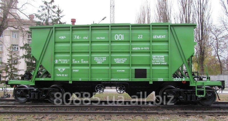 Naprawa wagonów-hopperów