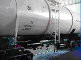 Модернизация вагона – цистерны для транспортировки цемента модели 15-1405 в модель 15-1405-03