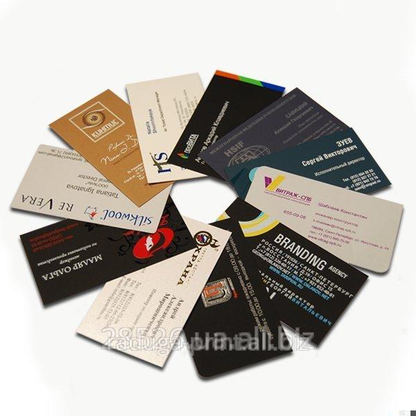 Срочная печать визитных карточек.