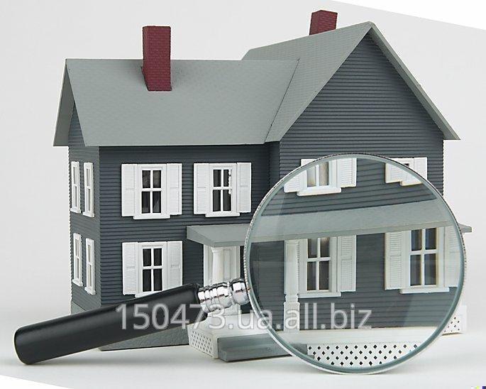 Заказать Оценка объектов недвижимости и оборудования