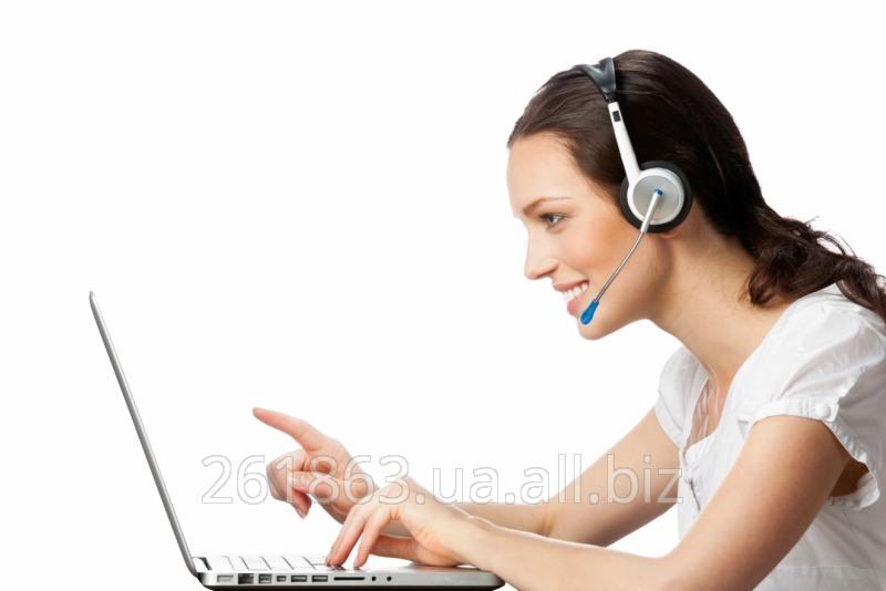 Заказать Телефонные опросы
