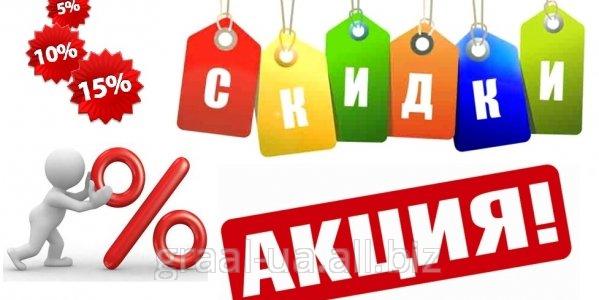 """Заказать Туристическая фирма """"Зеркало мира"""""""