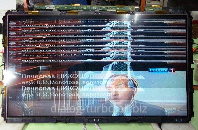 Заказать Ремонт телевизоров LCD (ремонт матриц)