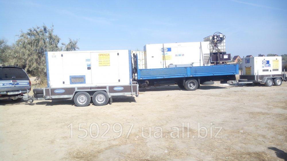Заказать Аренда и прокат дизель генераторов от 11 кВт до 1000 кВт