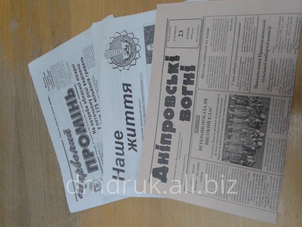 Печатаем черно-белые газеты