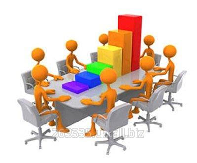 Заказать Кадри і організація праці