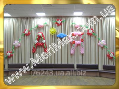Заказать Оформление воздушными шарами выпускного вечера и первого звонка
