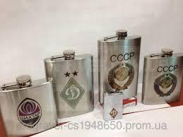 Заказать Сувениры с гравировкой от производителя в Киеве