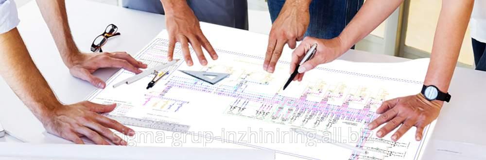 Заказать Проектирование и инжиниринг