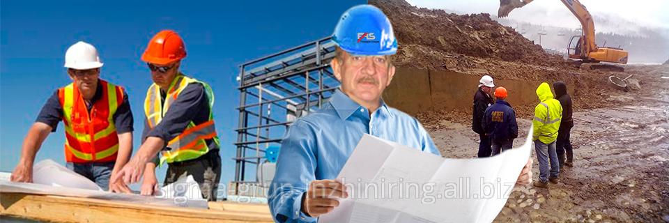 Заказать Строительство промышленных объектов