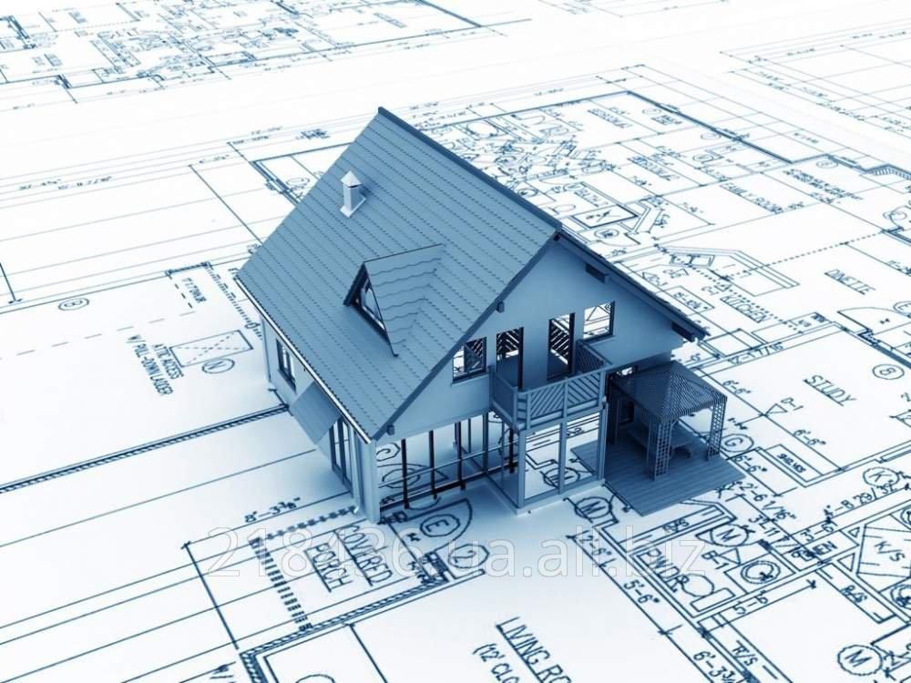 Заказать Работы по подготовке архитектурных решений