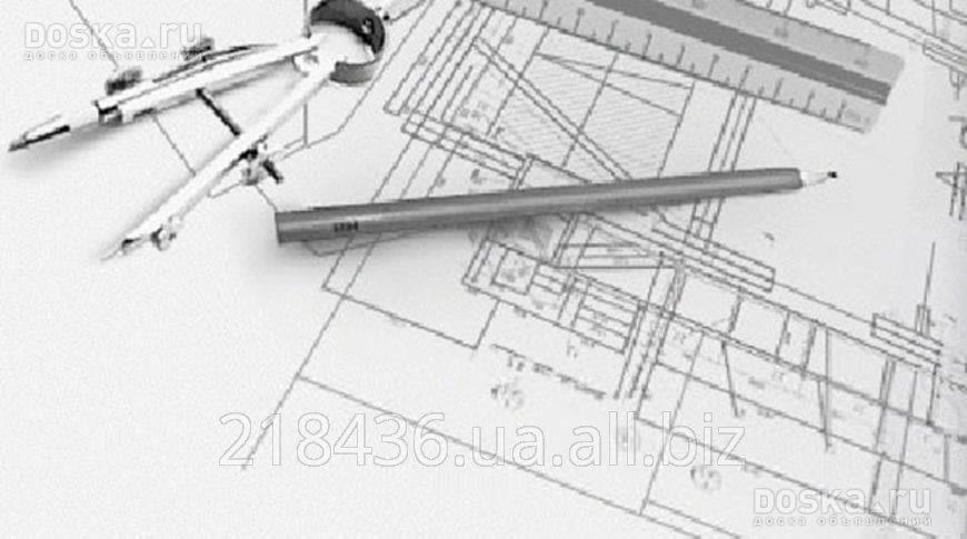 Заказать Проектирование внутренних систем электроснабжения