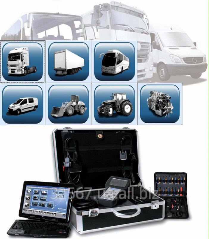 Заказать Услуги диагностики автоматических коробок AS-Tronic