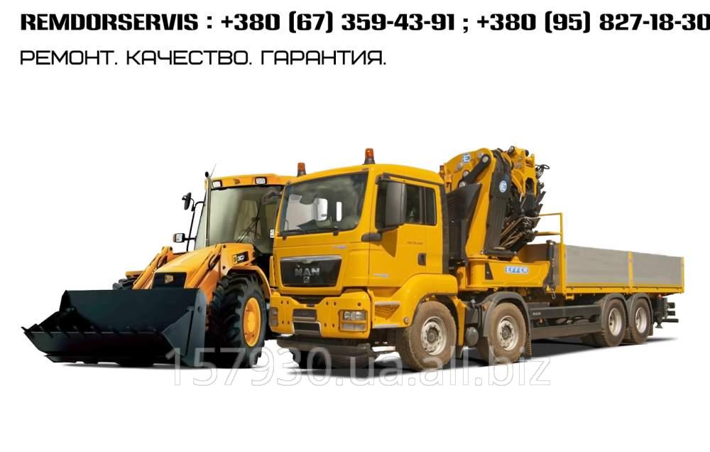 Заказать Ремонт автогрейдера ГС-18.05