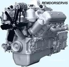 Заказать Ремонт механических и автоматических коробок переключения передач У35-605