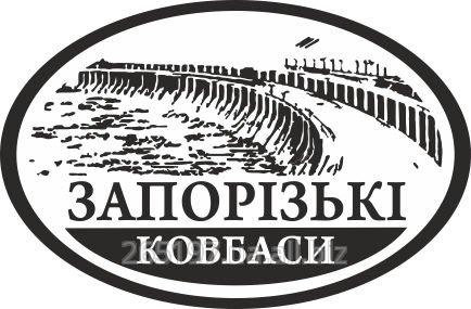 Заказать Производство колбасных изделий и деликатесов