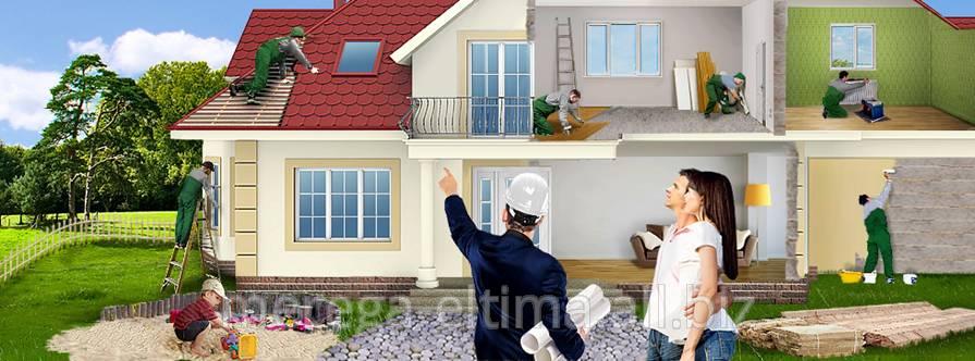 Заказать Услуги по строительству домов
