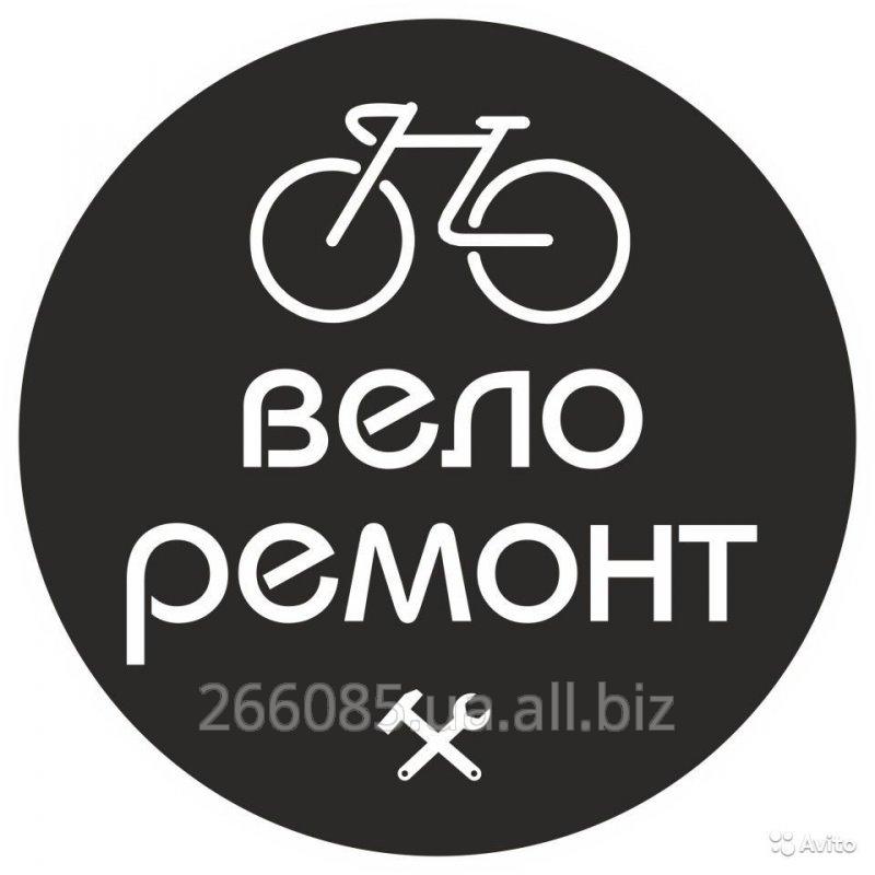 Заказать Послепродажное техническое обслуживание, гарантийный ремонт велосипедов.