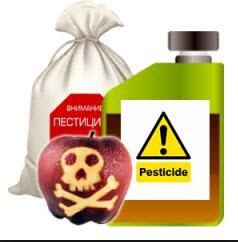 Заказать Утилизация тары от пестицидов и агрохимикатов