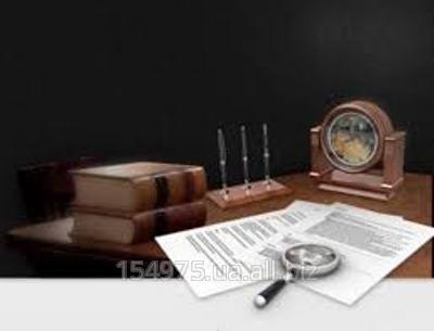 Заказать Регистрация компаний с иностранными инвестициями