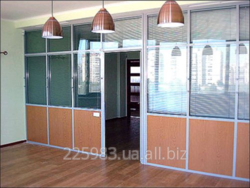 Order Installation of partitions