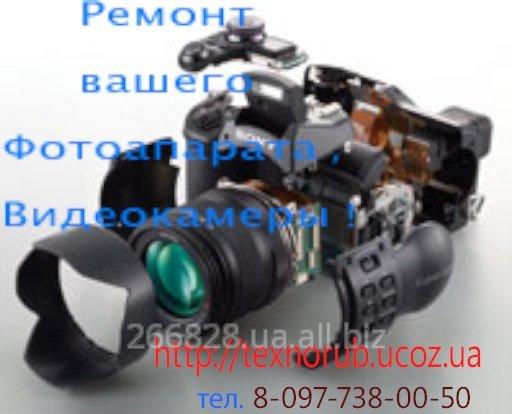Заказать Ремонт фотоаппаратов в Запорожье
