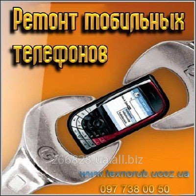 Заказать Ремонт мобильных в Запорожье
