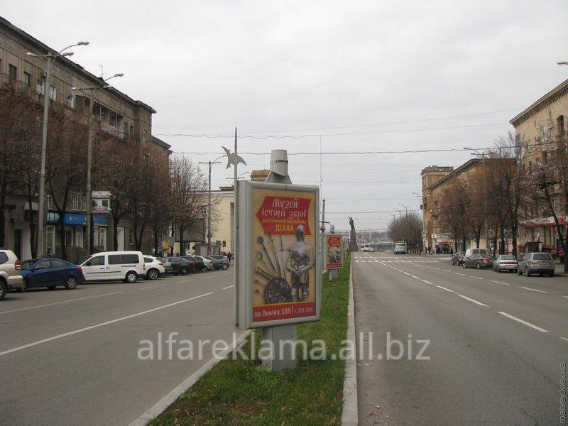 Заказать Ситилайт в Запорожье и др городах