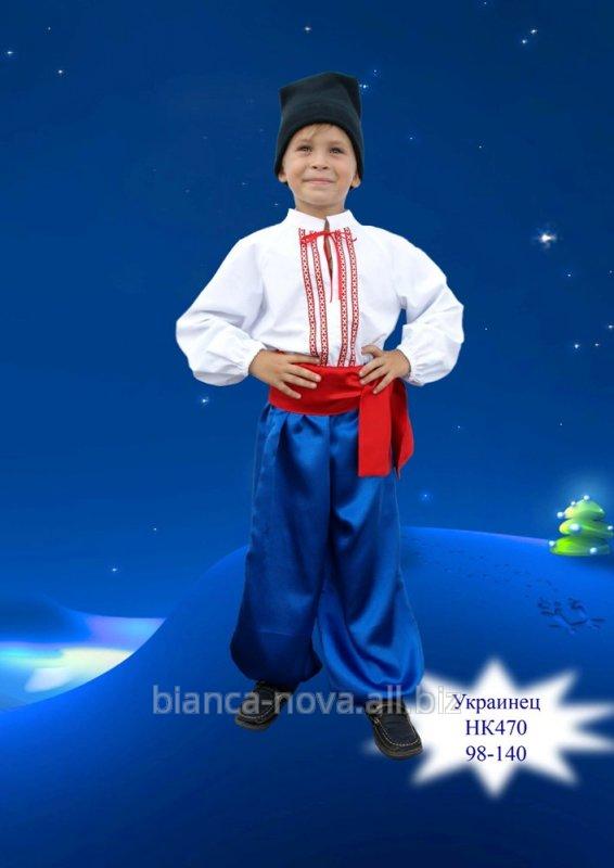 """Заказать Прокат карнавального костюма """"Украинец""""."""