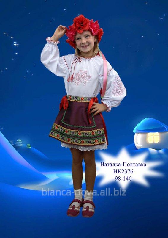 """Заказать Прокат Национального костюма """"Наталка-Полтавка""""."""