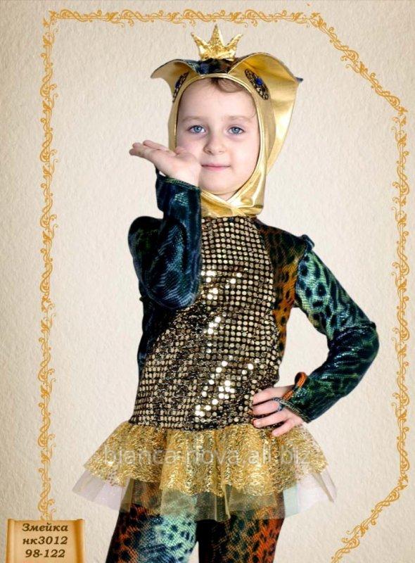 """Заказать Прокат карнавального костюма """"Королевская кобра""""."""