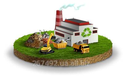 Заказать Утилизация отходов различных видов