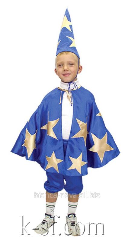 """Заказать Прокат карнавального костюма """"Звездочет""""."""