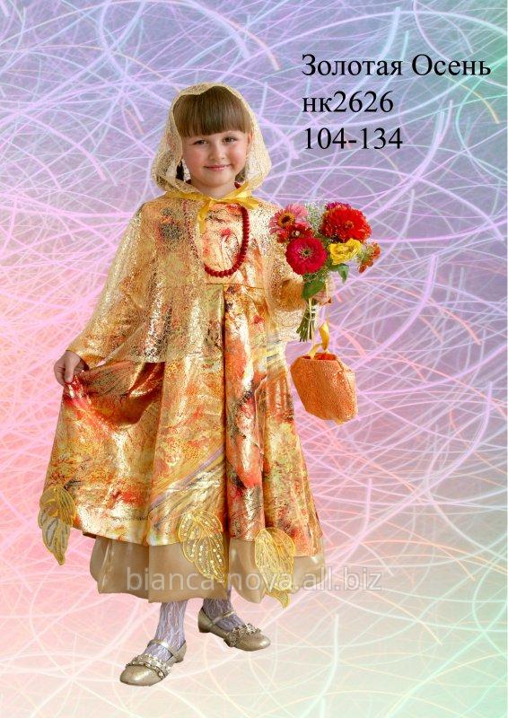 """Заказать Прокат карнавального костюма """"Золотая осень""""."""
